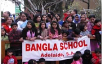 Adelaide Bangla School News 2014