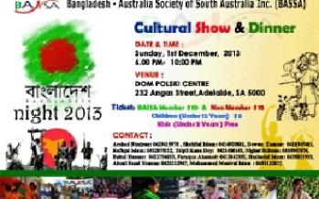 Bangladesh Night 2013 – Adelaide