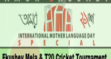 Melbourne:  Ekushey Mela for International Language Day 2014