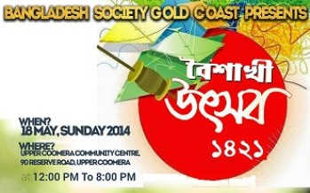 Bangladesh Society Gold Coast Presents Boishakhi Utshob 1421