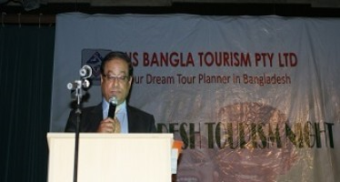 Bangladesh Tourism Night arranged by Aus Bangla Tourism Pty Ltd