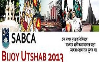 SABCA Bijoy Utshab 22nd December 2013