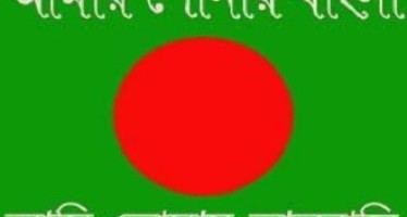 National Anthem by Bangladeshi Community on 26 March 2014