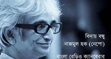 Bangla Radio Must listen Program on Najmul Huq Napo