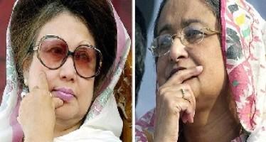 Bangladesh next Parliamentary Elections: An Analysis.