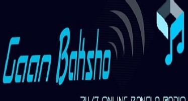 First ever 24/7 bangla Music Radio based at Sydney
