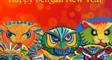 Bangla New Year 1420 celebration