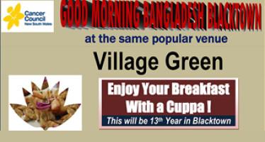 Good Morning Bangladesh in Blacktown