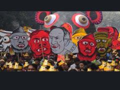 রাজাকার যুদ্ধাপরাধীর সন্তান ববি হাজ্জাজদের বাংলাদেশে রাজনীতি নয়
