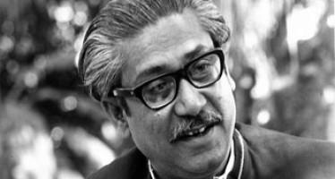 Bangabandhu Sheikh Mujibur Rahman: My Personal Experience