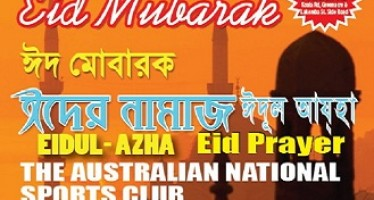 Eid Jamat in punchbowl