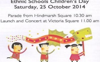 Ethnic school Children's Day 2014 festival
