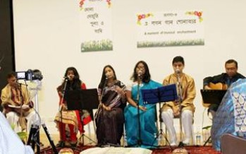 Weekend Special: A memorable concert by Punna, Mona, Sami and Shajoti