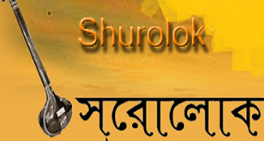 SHUROLOK presents Musical Evening