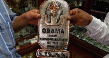 Obama's speech in Cairo and Bangladesh
