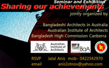 Seminar and Exhibition: Sharing our Achievements
