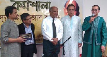 Ekushe Academy's Workshop with Azad Rahman