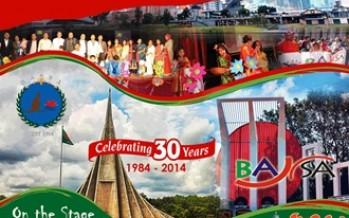 BASSAs 30th Anniversary