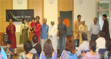 সিডনিতে প্রাক্তন ক্যাডেটদের শোকসভার দাবী: স্বজন হত্যার বিচার চাই