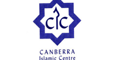 Meet ACT Chief Minister Jon Stanhope on 11 October at 7pm at Canberra Islamic Centre