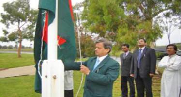 Bijoy Dibosh Celebrated in Canberra