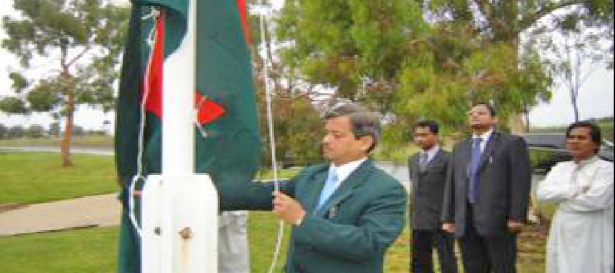 Bijoy Dibosh Celebrated in Canberra