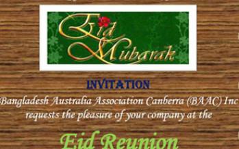 Eid Reunion Program 2013 by BAAC