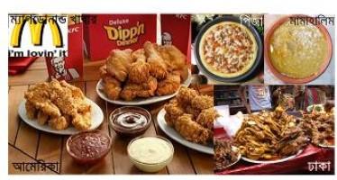 Bangla Article on Food by Almamun Ashrafi