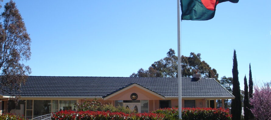 Change of Address of Bangladesh High Commission in Canberra