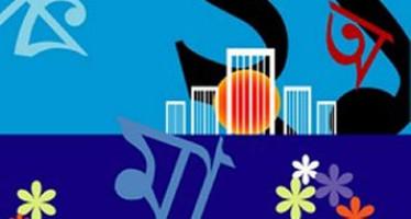 ঢাকায় ভাষাসৈনিক কামরুদ্দীন আহমদ এর নামে ধানমন্ডী ৫/এ সড়কের নতুন নামকরণ