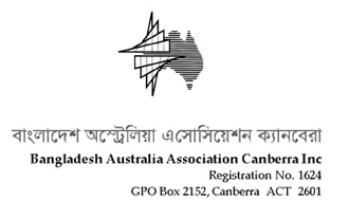 New Executive Committee BAAC 2016-17