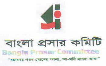 Seeking your cooperation in overcoming current Crisis in Bangla