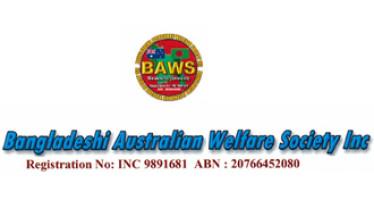 Bangladeshi Australian Welfare Society 's Executive Committee 2009-2010