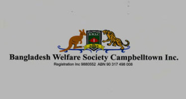 Press Release on brand new BWSC ORG website