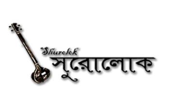 Shurolok's celebration of Bangla New Year 1418