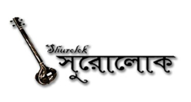 Ghoroa performance by Shurolok Members