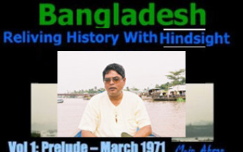 Prelude-March 1971 (Bangladesh: Reliving History With Hindsight)