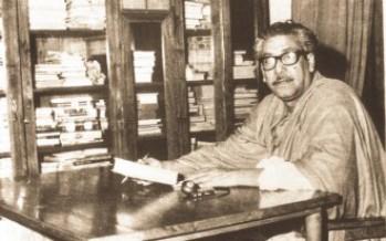 Sheik Mujibur Rahman : Eto Mitthachareo Noto Non Jatir Pita