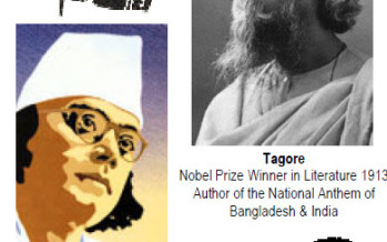 Tagore-Nazrul Commemoration Cultural Event Night, 11 July 2009 in Darwin