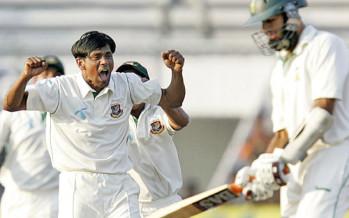 Mohammed Rafique's final appearance for Bangladesh