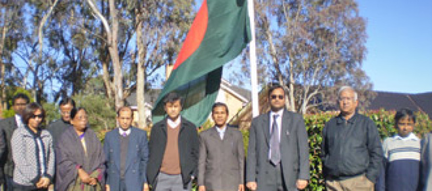One minute silence was observed to  respect Founder   Father of Nation Bangabandhu at Bangladesh High Commission in Canberra